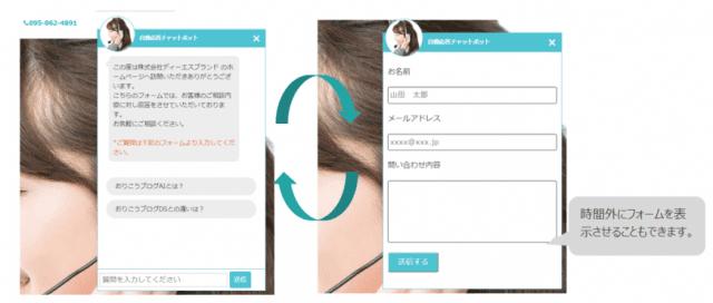 香川県でホームページ作成、リニューアルは石井事務機にお任せください!